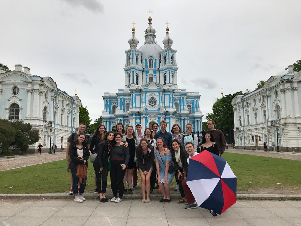 Smolny Summer Intensive 2017